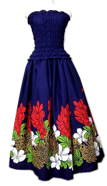 セットアップフラダンスドレス