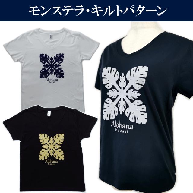 オリジナル フラ Tシャツ
